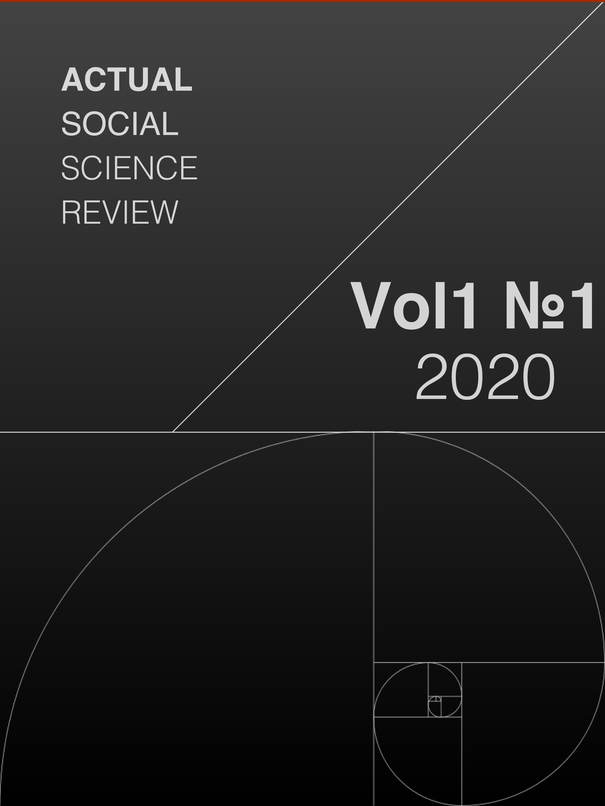 View Vol. 1 No. 1 (2020)